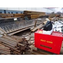 RSN7-2500 600 amp welding welding machine