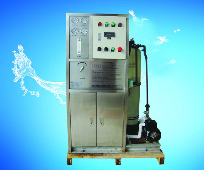 Mini Desalination Plant : Mini ro seawater desalination plant price for boat view