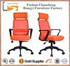 Metal frame secretarial executive mesh ergonomic office chair