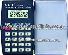 360 degrees protective cover cost function calculator, salary calculator with solar panel calculator