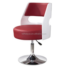Modern Confortable PU Leather Cushion Table Chair, Wooden Rest Chair, Luxury Dining chair