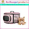 Hot sale export design pet carrier dog carrier
