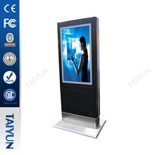 """32"""" metal case USB floor standing lcd wifi kiosk for supermarket"""