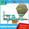 Sowing Tray Factory Quality Farm Machinery Planting Sowing Machine 2BX-580