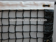 PP/ PE knotted kids tennis nets