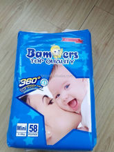 baby products /baby cloth diapers