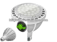 2012 newest cree 60w 30w led par38 with cooling fan inside
