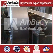 Cold Rolled 201 Stainless Steel Coil Price