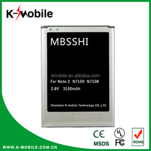 latest portable lithium battery for Samsung Galaxy Note 2 mobile phone battery