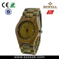 Bewell Handmade Eco-Friendly New Design 100% Natrual Wooden Hand Watch