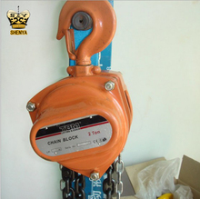 2T 3M 2T 6M HSZ-C Type Portable Manual Pulley Chain Block