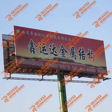 Nice quality steel outdoor billboard companies