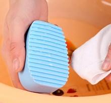Japan design silicone wash brush / Laundry Washboard / clothes washing brush