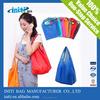 2015 Wholesale folding bags shopping/ Foldable 210D polyester Bag