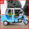 China Passenger motorcycle/ Motorized three wheel rickshaw taxi tricycle produce in Original Factory