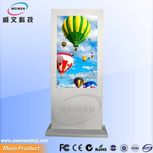 55 inch outdoor lcd monitor 3g wireless advertising media player for advertisement