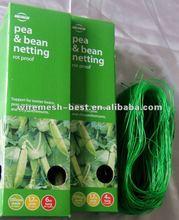 Botanico Bean And Pea Netting (12.5cm*12.5cm,8g/m2)