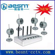 Besnt network remote control 4ch wireless kit 20m night vision wireless camera BS-W206