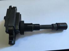 KOOLMAN ignition coil 71742420 099700-0370
