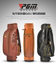 High Quality Man Golf Bag With Real Leather