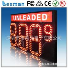led gas / oil /fuel /petrol price sign p16 rgb full color led display screen sign led gas station price display