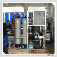 FRP GRP fiberglass filter tank machine for water