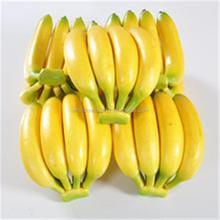 Decorative Plastic Artificial Fake Fruit Home Decor Craft Banana,fake food