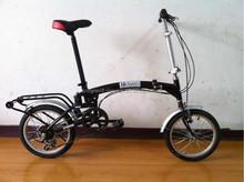2015 Easy taking aluminum alloy small wheel folding bicycle