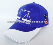 china factory cotton president election cap OEM baseball cap