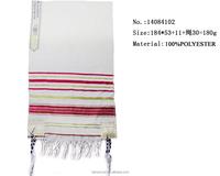 Jorsal Judaism Hebraist Tallit Pray Scarf Polyester Long Scarves