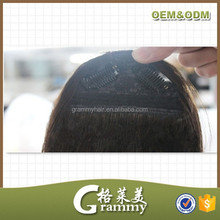 hot selling direct factory human hair bangs