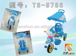 2013 new baby large tricycle /low price toys