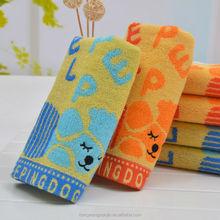 Yarn Dyed Jacquard Cotton Towel, Dog And Bear Design