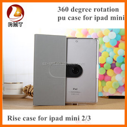 Best quality Pu leather case for ipad mini