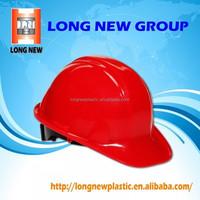 R plastic mould for safety helmet