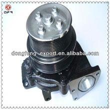 قطع غيار السيارات w210 الفئة e مصغرة مضخة مياه نافورة ذات جودة عالية الصين الصانع