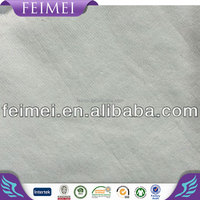 China supplier Low price Dotted undergarment fabric