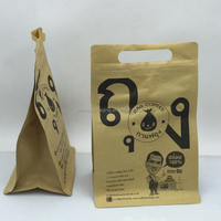 Side gusset kraft paper flat bottom coffee bag with zipper