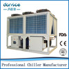 water cooled chiller Bitzer compressor air cooled type chiller for injection molding machine