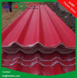 MGO high strength fireproof waterproofing roof sheet prices , insulated roof sheets prices , roof sheets price per sheet SH01