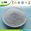 Anionic Polyacrylamide Chemical Water Treatment For Wholesale
