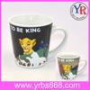 Anime Magic Mug Well-Known Brand Custom Cup
