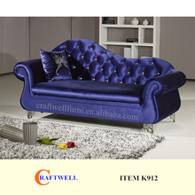 fabric classical chaise lounge