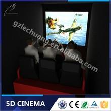Lechuang High-Definition 3D 4D 5D 6D 7D Movie Cinema Theater Equipment