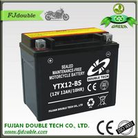sealed maintenance free ytx12-bs 12v 12ah motorcycle battery