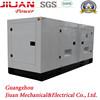 silent electric power diesel generator set genset sound proof factory price sale sturdy 120kva dc generator low rpm