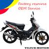 plastic motorcycle gas tanks/motorcycle led lighting/motor parts