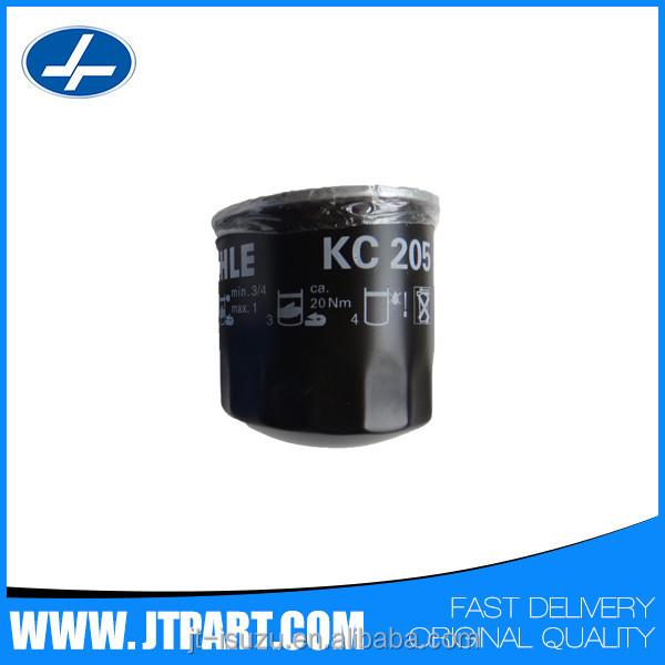 ISUZU fuel filterKC205 (2).jpg