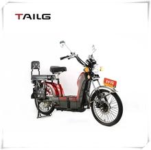 alibaba china large loading electric bicycle
