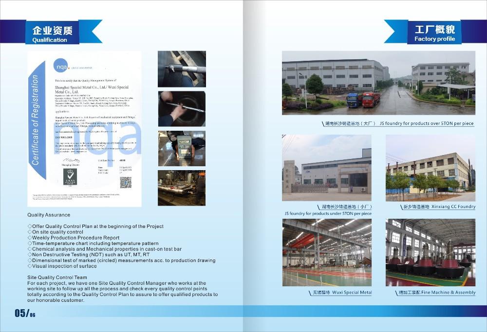Brochure (4).jpg